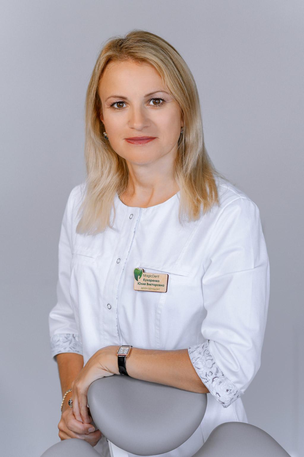 Врач-ортодонт Сочи
