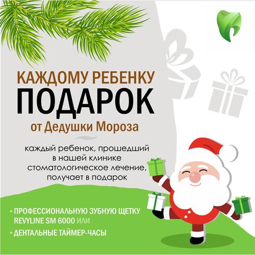 zubnaya-shchetka-ili-dentalnyi-tai-mer