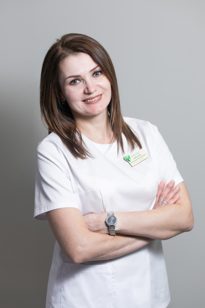Горбунова Наталья Федоровна - врач - стоматолог Сочи